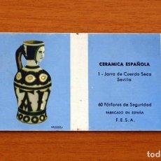 Cajas de Cerillas: CERÁMICA ESPAÑOLA - Nº 1, JARRA DE CUERDA SECA - CAJA DE CERILLAS - FOSFORERA ESPAÑOLA 1968. Lote 156954678
