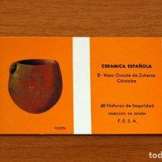 Cajas de Cerillas: CERÁMICA ESPAÑOLA - Nº 3, VASO OVOIDE DE ZUHEROS, CÓRDOBA -CAJA DE CERILLAS -FOSFORERA ESPAÑOLA 1968. Lote 156954938