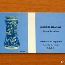 Cajas de Cerillas: CERÁMICA ESPAÑOLA - Nº 5, BOTE, BARCELONA - CAJA DE CERILLAS - FOSFORERA ESPAÑOLA 1968. Lote 156957334