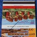 Cajas de Cerillas: COMPLEJO RESIDENCIAL DE LUJO - BELLAVISTA - EL SARDINERO - SANTANDER - ¡CAJA DE CERILLAS PLANCHA!. Lote 165429450