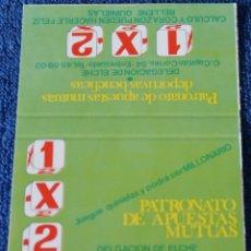 Cajas de Cerillas: 1X2 - PATRONATO DE APUESTAS MUTUAS ¡CAJA DE CERILLAS PLANCHA!. Lote 165430242