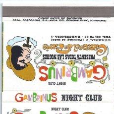 Cajas de Cerillas: GAMBRINUS NIGHT CLUB - ¡CAJA DE CERILLAS PLANCHA!. Lote 165528246