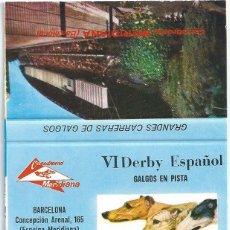 Cajas de Cerillas: GALGOS EN PISTA - VI DERBY ESPAÑOL - ¡CAJA DE CERILLAS PLANCHA!. Lote 165528330