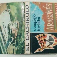 Cajas de Cerillas: CARTERITA CERILLAS COMPLEJO TURISTICO EL CACHIRULO ZARAGOZA . Lote 165881038