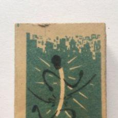 Cajas de Cerillas: CAJA DE CERILLAS LABOR POPULAR NÚMERO 40 ATLETISMO. Lote 172753230