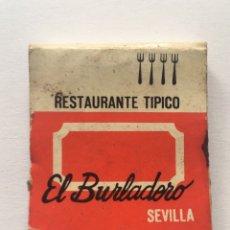 Cajas de Cerillas: CAJA CERILLAS EL BURLADERO SEVILLA. Lote 172753382