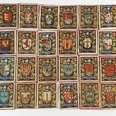 Cajas de Cerillas: COLECCION DE 45 RECORTES DE CAJAS DE CERILLAS. ESCUDOS DE CIUDADES. CIRCA 1930. Lote 174914109