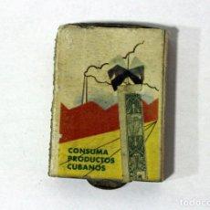Cajas de Cerillas: CAJA DE CERILLAS DE CUBA. INRA. DEPARTAMENTO DE INDUSTRIALIZACIÓN.. Lote 176586092