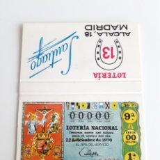 Cajas de Cerillas: CARTERITA GRANDE CERILLAS - SANTIAGO LOTERIA 13 (1970 - MADRID). Lote 163743430