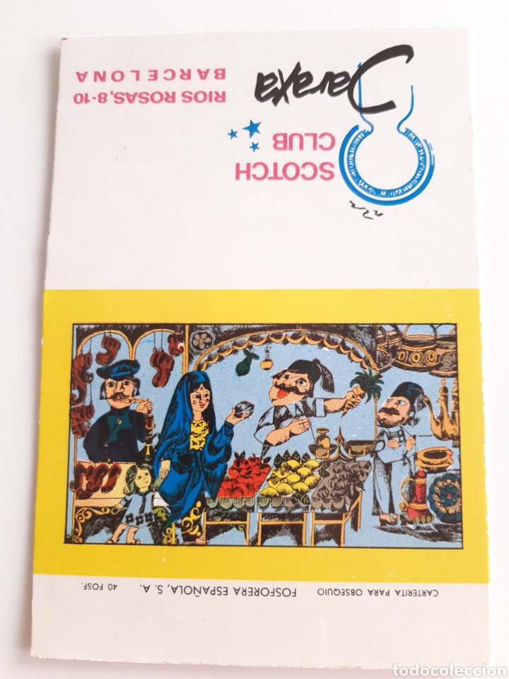 Cajas de Cerillas: CARTERITA CERILLAS - SCOTH CLUB DARAXA ( BARCELONA ). PERFECTA!! - Foto 2 - 159331734