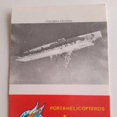 Cajas de Cerillas: CAJA CERILLAS - PORTAHELICOPTERO DEDALO ( AÑOS 70 ). Lote 139758534