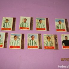 Cajas de Cerillas: ANTIGUO LOTE 9 CAJAS DE CERILLAS JUGADORES DE FUTBOL DEL BETIS - AÑO 1970S.. Lote 178066317
