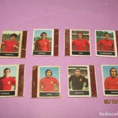 Cajas de Cerillas: ANTIGUO LOTE 8 CAJAS DE CERILLAS JUGADORES DE FUTBOL SELECCIÓN ESPAÑOLA DE FUTBOL - AÑO 1970S.. Lote 178066532