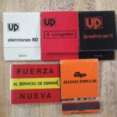 Cajas de Cerillas: LOTE CARTERITAS CERILLAS POLITICA. Lote 178671993