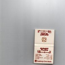 Cajas de Cerillas: CAJA DE CERILLAS LA QUE SE VE EN LA FOTO. Lote 178759591