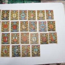 Cajas de Cerillas: 99, - 26, FRONTALES,POSTALILLAS DE CAJAS DE CERILLAS ESCUDOS DE PROVINCIAS ESPAÑOLAS. Lote 179331668