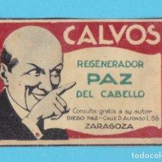 Boîtes d'Allumettes: REGENERADOR PAZ DEL CABELLO. ZARAGOZA. CROMO PUBLICITARIO DE CAJA DE CERILLAS AÑOS 20. Lote 179519075