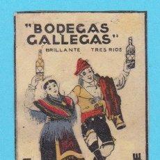Cajas de Cerillas: BODEGAS GALLEGAS. BRILLANTE. TRES RÍOS. PEARES, ORENSE. CROMO PUBLICITARIO DE CAJA DE CERILLAS. 20'S. Lote 180850440
