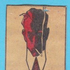 Cajas de Cerillas: NIKOLA, PAPEL DE FUMAR. CROMO PUBLICITARIO DE CAJA DE CERILLAS. AÑOS 20. Lote 180861975