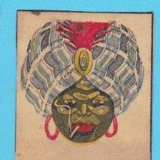 Cajas de Cerillas: NIKOLA, PAPEL DE FUMAR. CROMO PUBLICITARIO DE CAJA DE CERILLAS. AÑOS 20. Lote 180862076