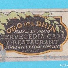 Cajas de Cerillas: ORO DEL RHIN. CERVECERÍA, MADRID. CROMO PUBLICITARIO DE CAJA DE CERILLAS. AÑOS 20. Lote 180930056