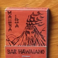 Cajas de Cerillas: CAJA CERILLAS COMPLETA BAR HAWAIANO - MAUNA LOA. Lote 181990473