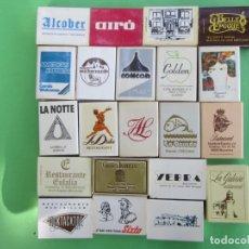 Cajas de Cerillas: LOTE 21 CAJAS DE CERILLAS DE PROPAGANDA , TODAS LLENAS,. Lote 182310368
