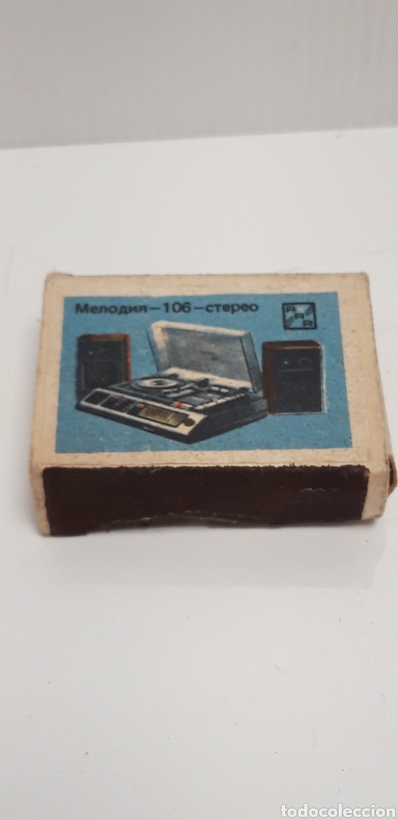 Cajas de Cerillas: CAJA DE CERILLAS LLENA AÑOS 60 APARATOS DE MUSICA - Foto 2 - 186063453