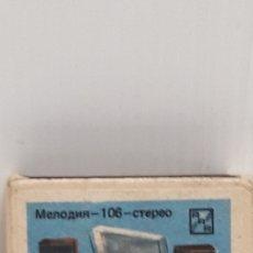 Cajas de Cerillas: CAJA DE CERILLAS LLENA AÑOS 60 APARATOS DE MUSICA. Lote 186063453
