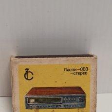 Cajas de Cerillas: CAJA DE CERILLAS LLENA AÑOS 60 APARATOS DE MUSICA. Lote 186064078