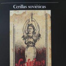 Cajas de Cerillas: CERILLAS SOVIÉTICAS - ARTÍCULO DE 20 PÁGINAS CON MUCHAS IMÁGENES . Lote 186215641