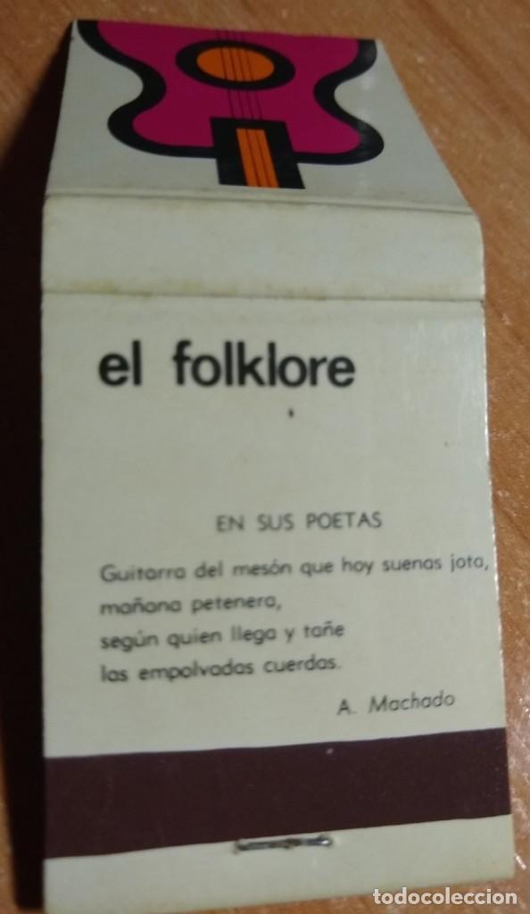 Cajas de Cerillas: CAJA DE CERILLAS ESPAÑA, SU FOLKLORE (A. MACHADO) - Foto 2 - 191303666