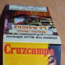 Cajas de Cerillas: CAJA DE CERILLAS PUBLICIDAD CRUZCAMPO Y MESÓN VENTA LA MANCHA (VICALVARO). Lote 191304155