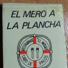Cajas de Cerillas: CAJA DE CERILLAS ANTIGUA -RESTAURANTE EL MOSQUI (CABO DE PALOS). Lote 191376006