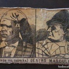 Cajas de Cerillas: TIPOS DE ESPAÑA MURCIA MURCIANOS ENVUELTA CROMO CAJA DE CERILLAS SIGLO XIX TABACO. Lote 191600245