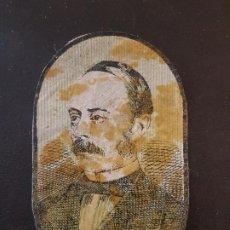 Cajas de Cerillas: FIGUEROLA POLITICO ENVUELTA CROMO CAJA DE CERILLAS SIGLO XIX TABACO. Lote 191601112
