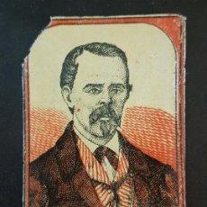 Cajas de Cerillas: GAMUNDI ENVUELTA CROMO CAJA DE CERILLAS SIGLO XIX TABACO. Lote 191601972
