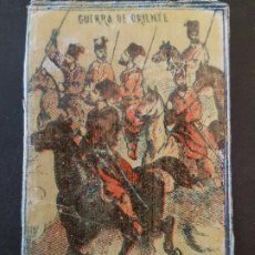 Cajas de Cerillas: GUERRA DE ORIENTE ENVUELTA CROMO CAJA DE CERILLAS SIGLO XIX TABACO. Lote 191602505