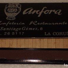 Cajas de Cerillas: CAJA DE CERILLAS COMPLETA ANFORA CAFETERIA RESTAURANTE LA CORUÑA. Lote 194584275