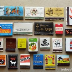Cajas de Cerillas: LOTE DE 22 CAJAS DE CERILLAS PUBLICITARIAS. Lote 194674797