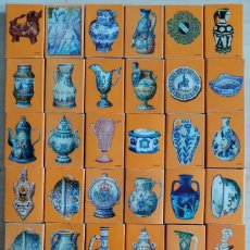 Cajas de Cerillas: CAJAS DE CERILLAS - SERIE CERAMICA INGLESA, FRANCESA Y ESPAÑOLA - 44 CAJAS. Lote 194939673