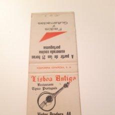 Cajas de Cerillas: CARTERITA CERILLAS - RESTAURANTE LISBOA ANTIGA - FADOS Y GUITARRADAS ( MADRID ). Lote 194956682
