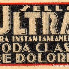 Cajas de Cerillas: SELLO ULTRA CROMO PUBLICITARIO DE CAJA DE CERILLAS.AÑOS 20. Lote 195009215