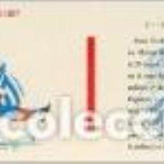 Cajas de Cerillas: CAJAS DE CERILLAS FUTBOLISTA RAYA ROJA DE PREMIO DE FOSFORERA ESPAÑOLA. Lote 195148861