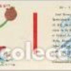 Cajas de Cerillas: CAJAS DE CERILLAS FUTBOLISTA RAYA ROJA DE PREMIO DE FOSFORERA ESPAÑOLA. Lote 195148912