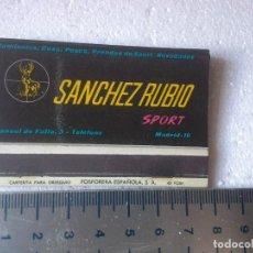 Cajas de Cerillas: SANCHEZ RUBIO SPORT CAMISERIA DE MADRID . COMPLETA. CAJA DE CERILLAS. Lote 195245155