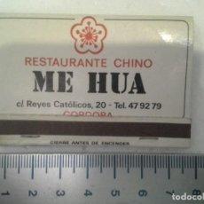 Cajas de Cerillas: RESTAURANTE CHINO ME HUA CORDOBA . COMPLETA. CAJA DE CERILLAS. Lote 195245490