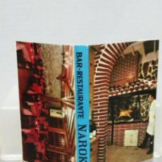 Cajas de Cerillas: CAJA CERILLAS VITORIA RESTAURANTE NAROKI . Lote 195251237