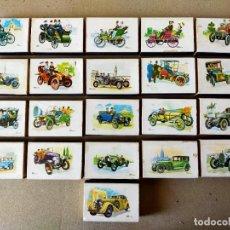 Cajas de Cerillas: CAJAS DE CERILLAS SERIE: COCHES ANTIGUOS: 21 CAJAS DISTINTAS - FOSFORERA ESPAÑOLA. Lote 195379548
