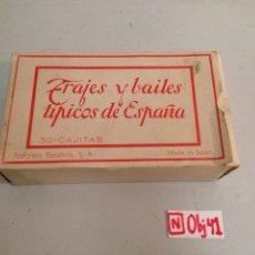 Cajas de Cerillas: TRAJES Y BAILES TÍPICOS DE ESPAÑA. Lote 196004676